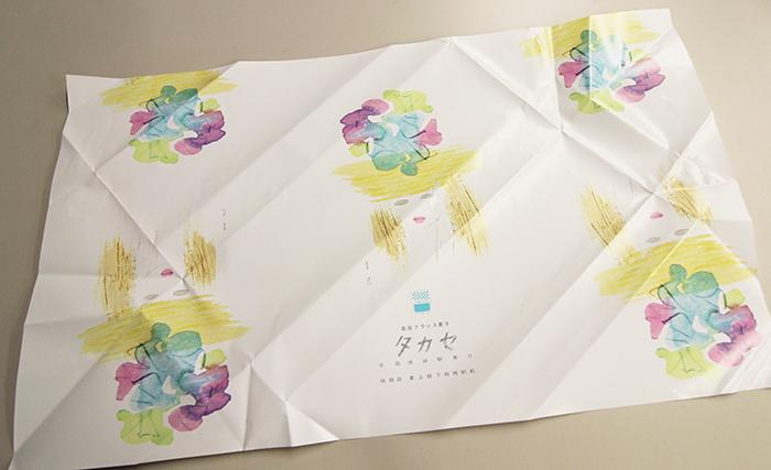 5タカセの包装紙は東郷瀬治