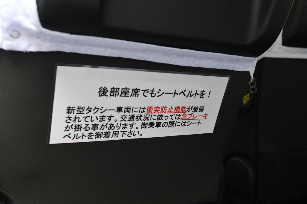 車椅子体験_キャプション1