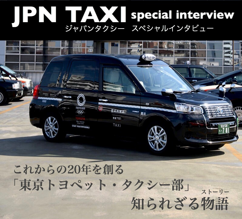 main_photo_taxinary_jpntaxi