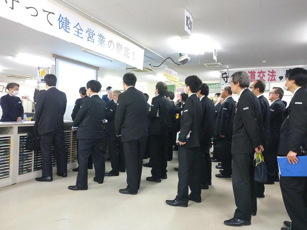 01_nihonkotsu_senju_colonataisaku