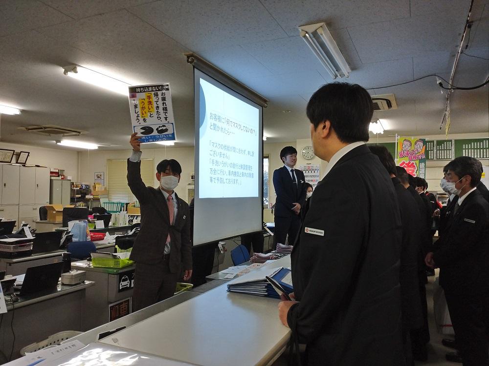 02_nihonkotsu_senju_colonataisaku
